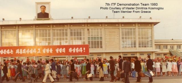Таекуон-до в Северна Корея навлиза през 1980