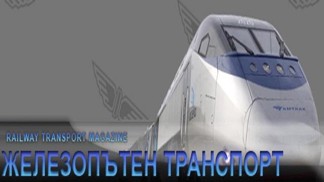 Иновации в АПУ, произведени в България