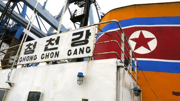 Как корупцията в КНДР наранява Таекуон-до?
