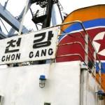 ChongChonGang-540x304
